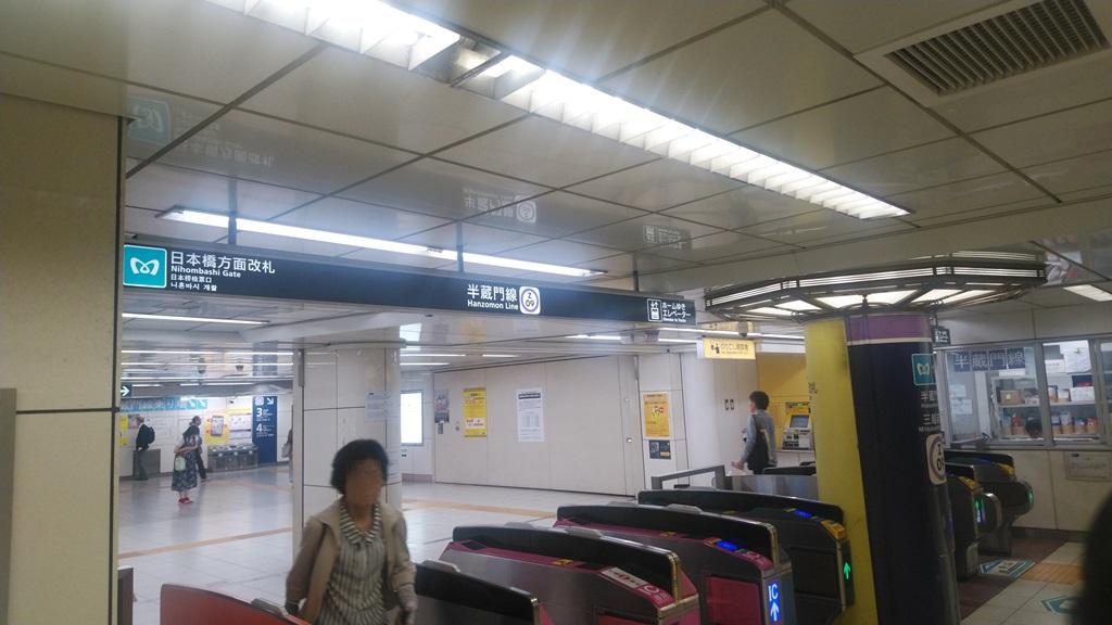 新日本橋から半蔵門線8