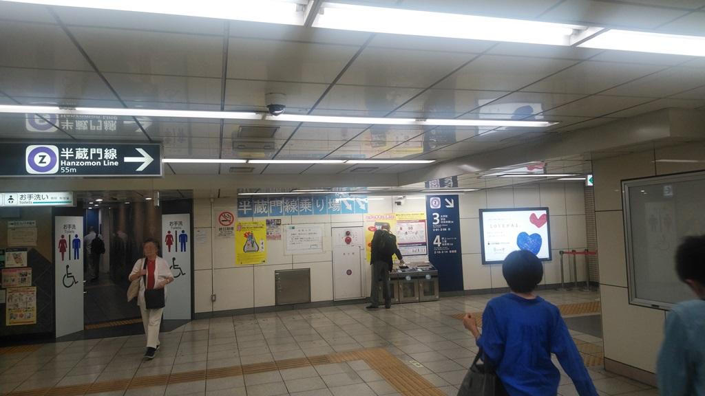 新日本橋から半蔵門線9