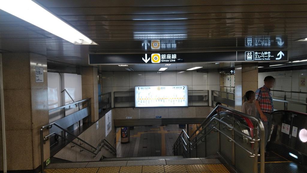新日本橋から銀座1