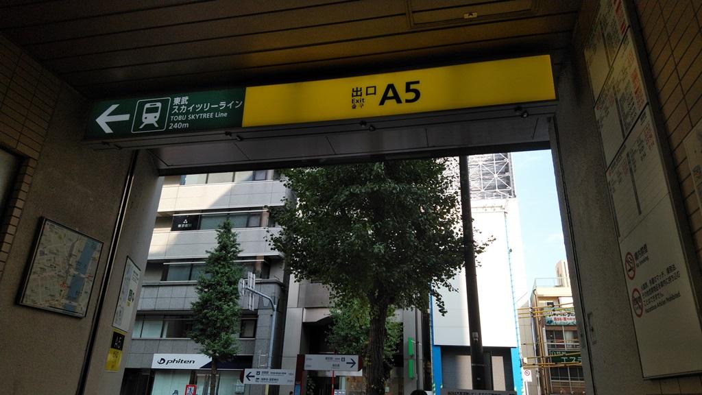 浅草線からスカイツリーライン6
