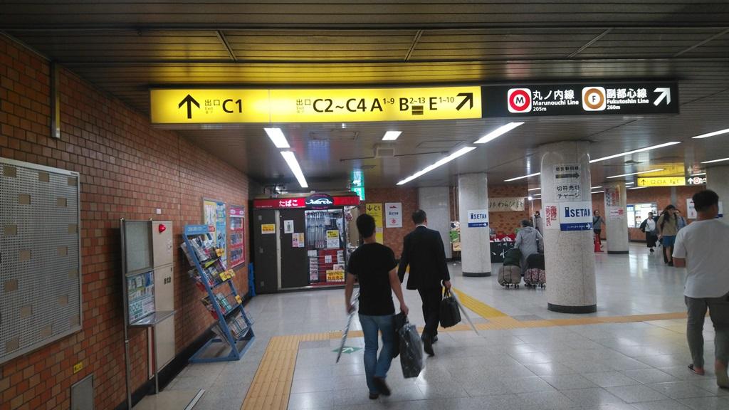 都営新宿線から副都心線3