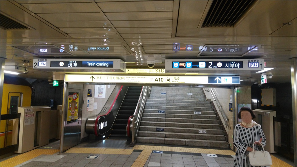 銀座線から新日本橋1