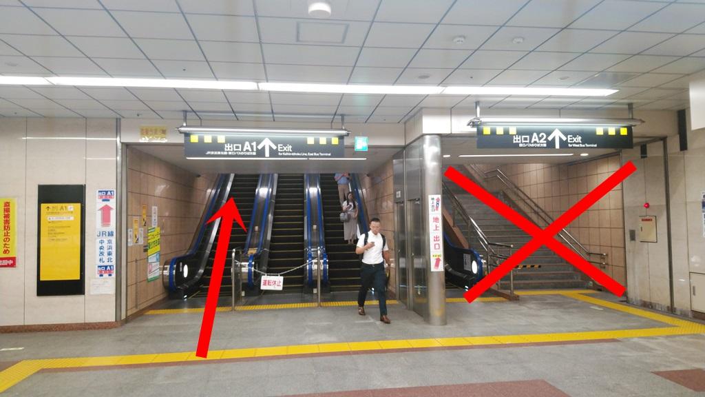 りんかい線から京浜東北線10