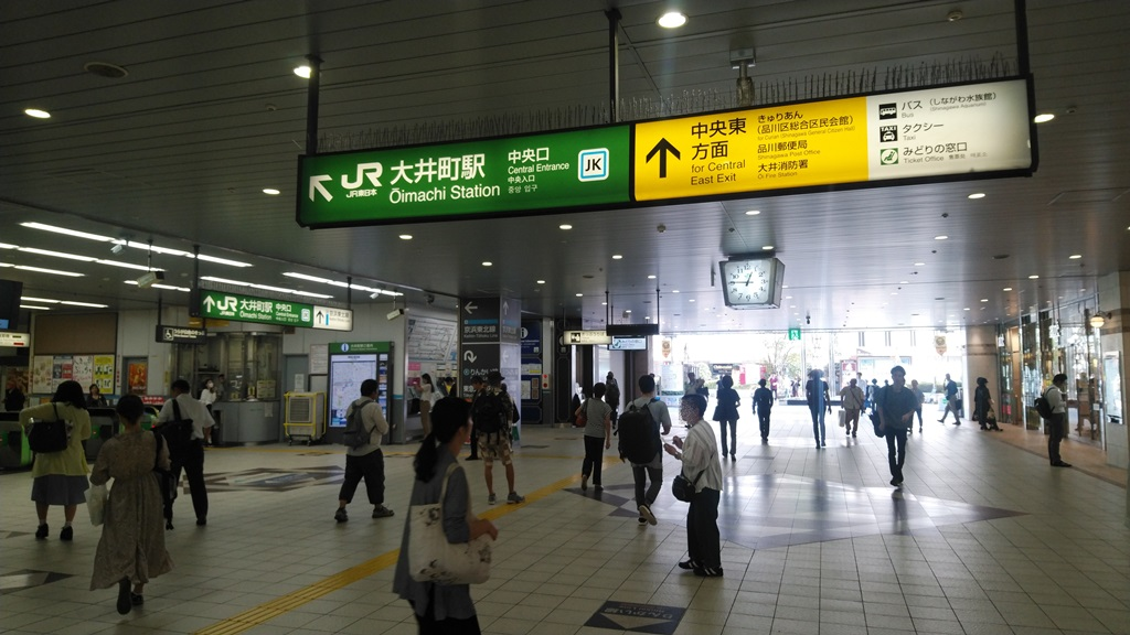 りんかい線から京浜東北線12