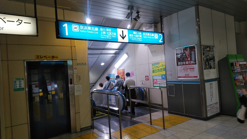 りんかい線から京浜東北線13
