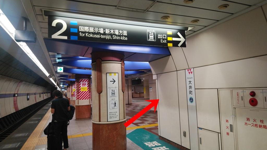 りんかい線から京浜東北線1