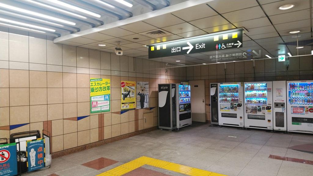 りんかい線から京浜東北線3