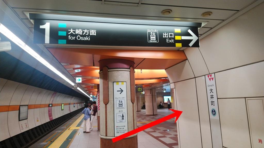 りんかい線から京浜東北線4