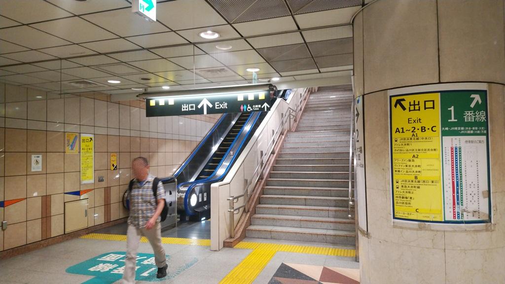 りんかい線から京浜東北線6