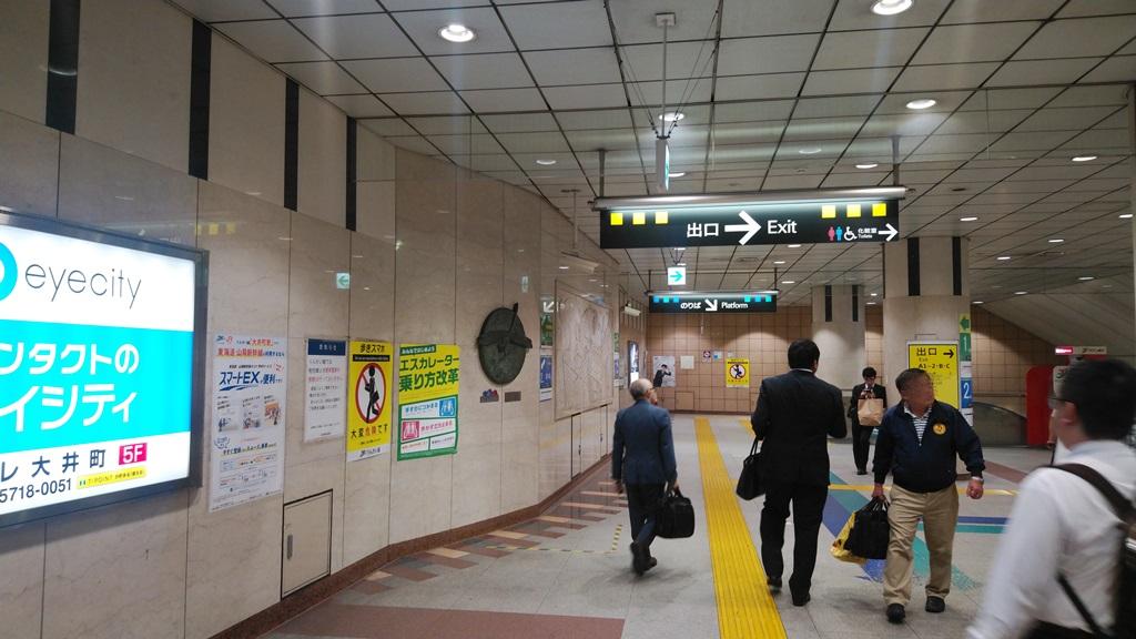 りんかい線から京浜東北線7