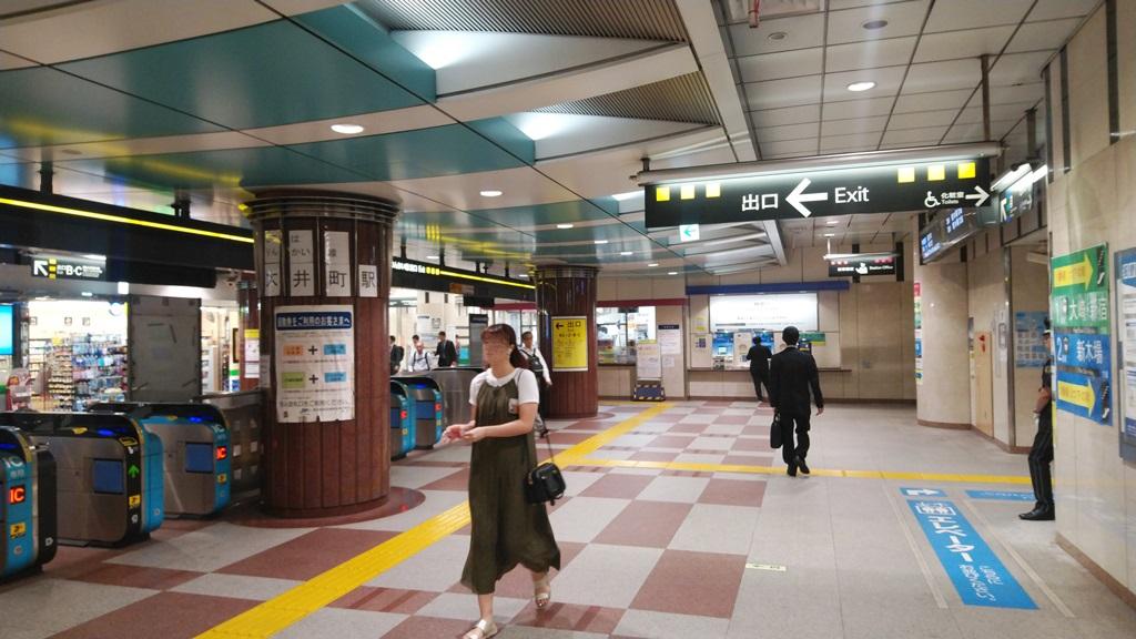 りんかい線から京浜東北線8