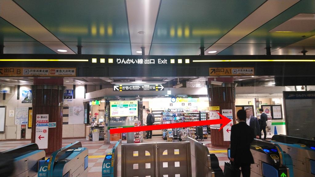 りんかい線から京浜東北線9