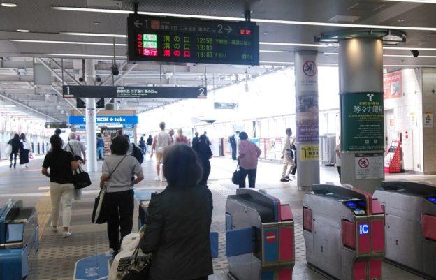 りんかい線から大井町線5