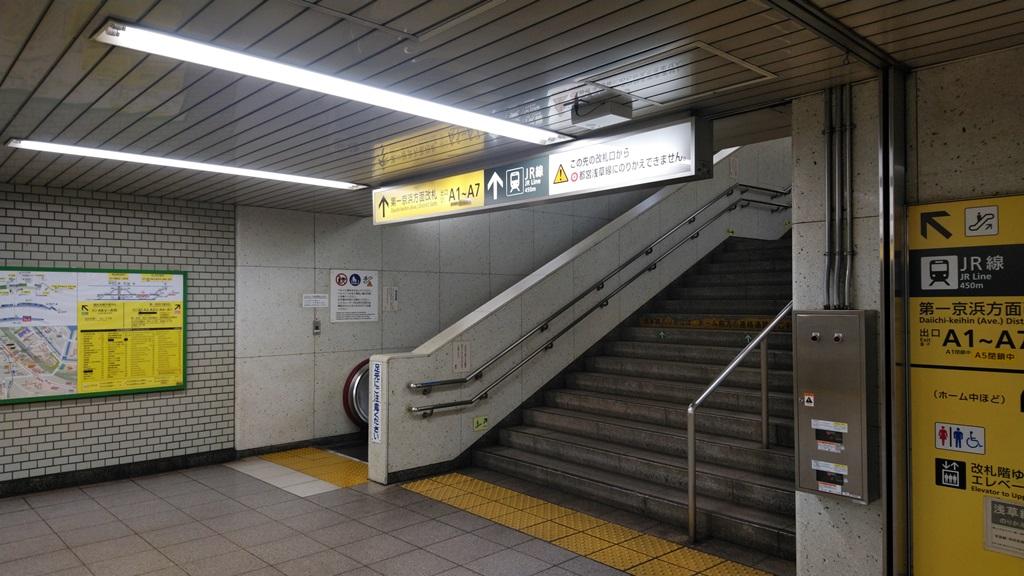 三田線から山手線1