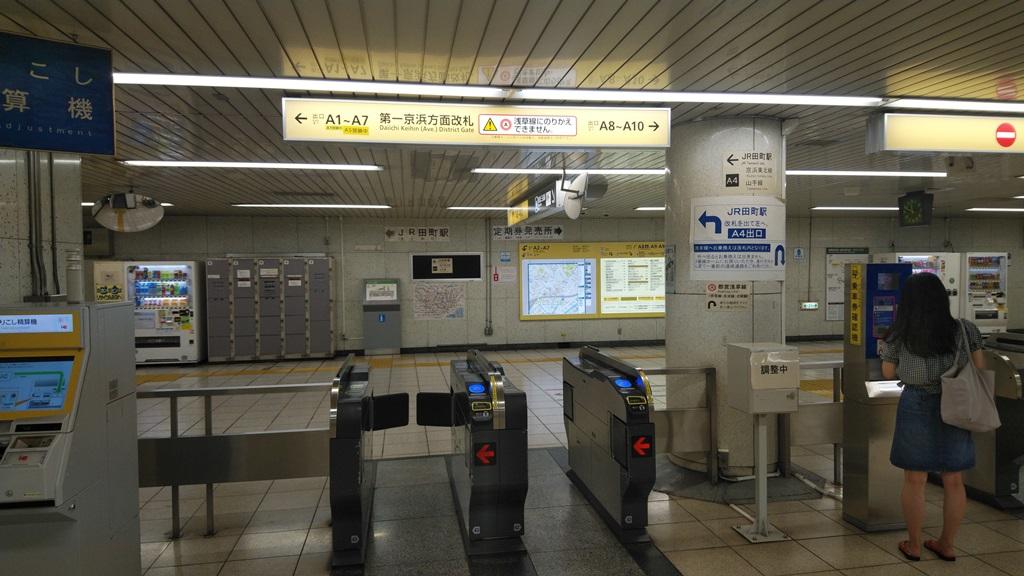 三田線から山手線3