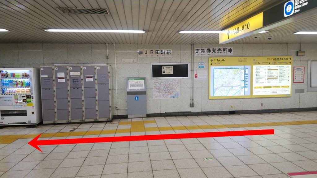 三田線から山手線4