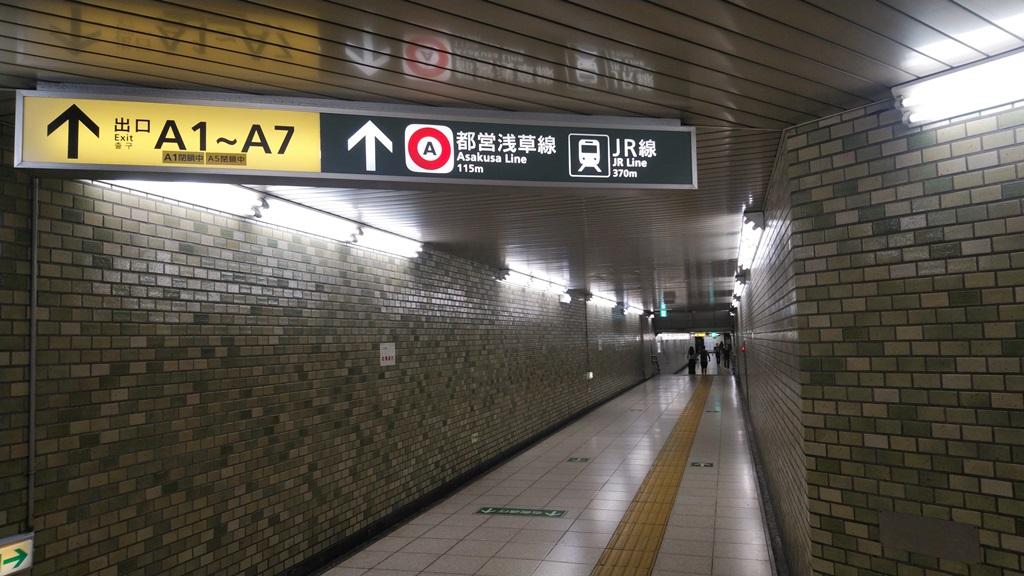 三田線から山手線6