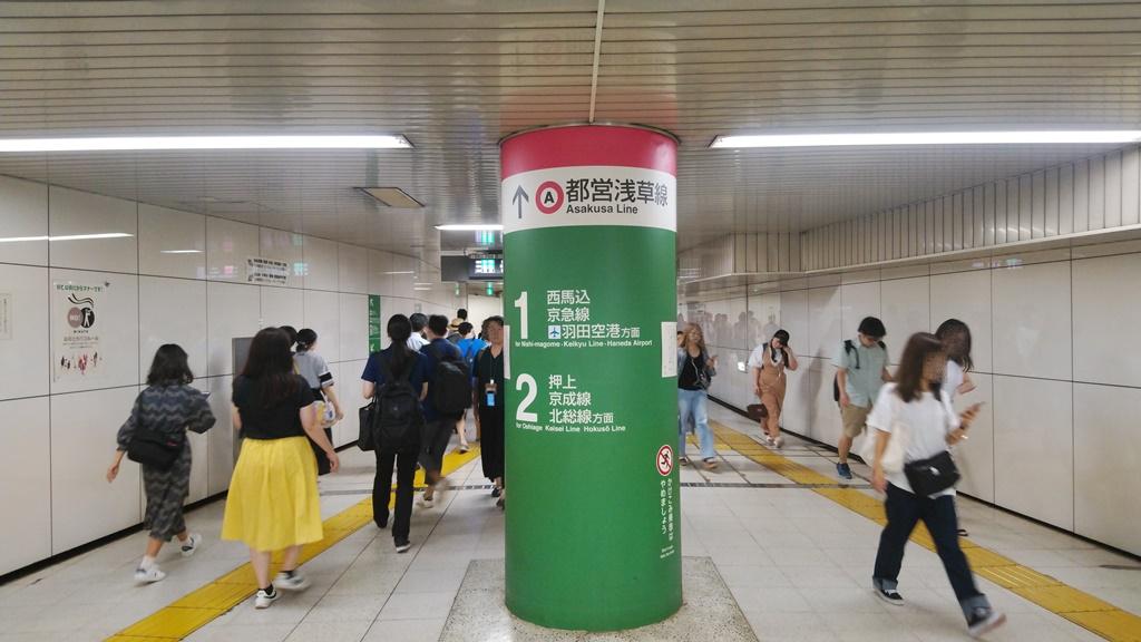三田線から浅草線2