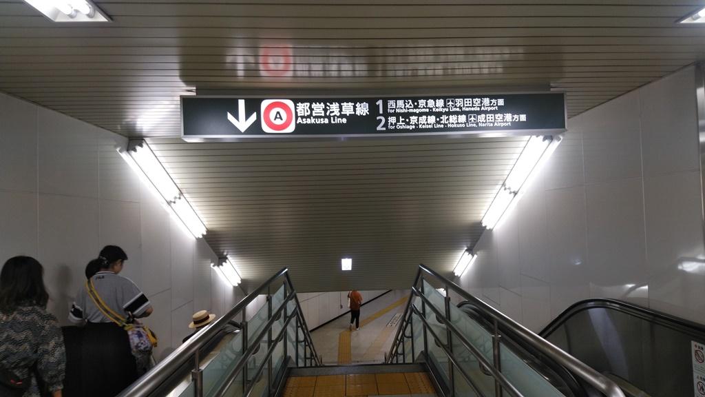 三田線から浅草線3