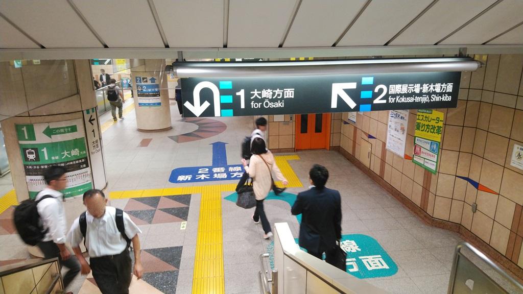 京浜東北線からりんかい線10