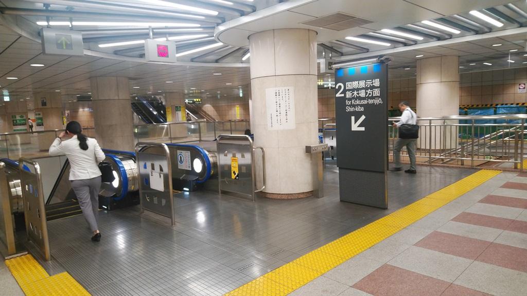 京浜東北線からりんかい線13