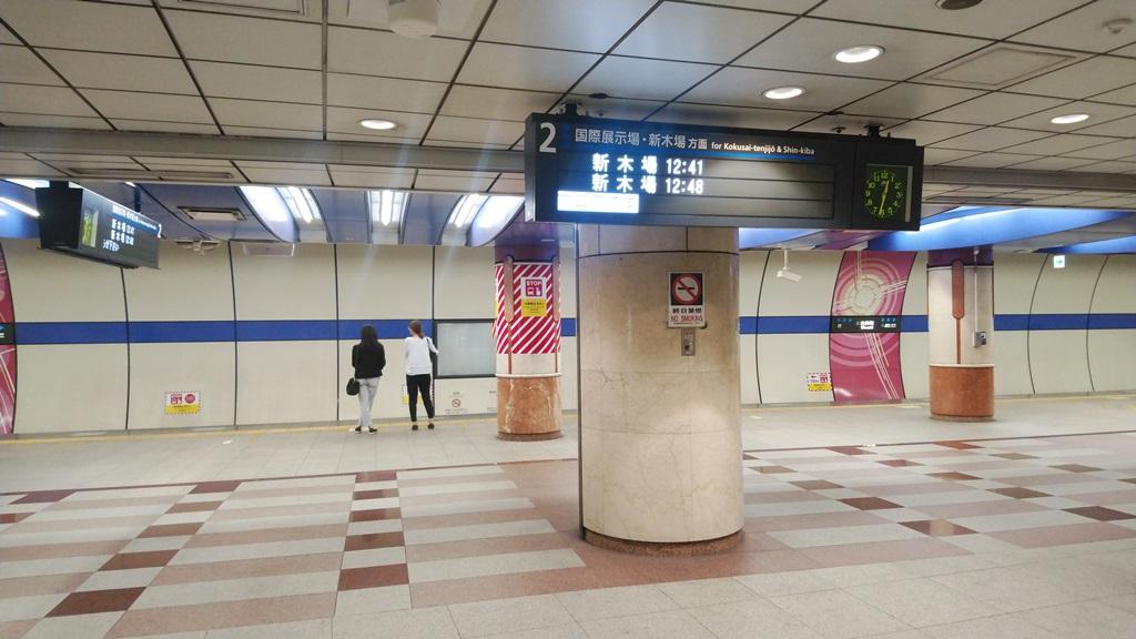 京浜東北線からりんかい線14