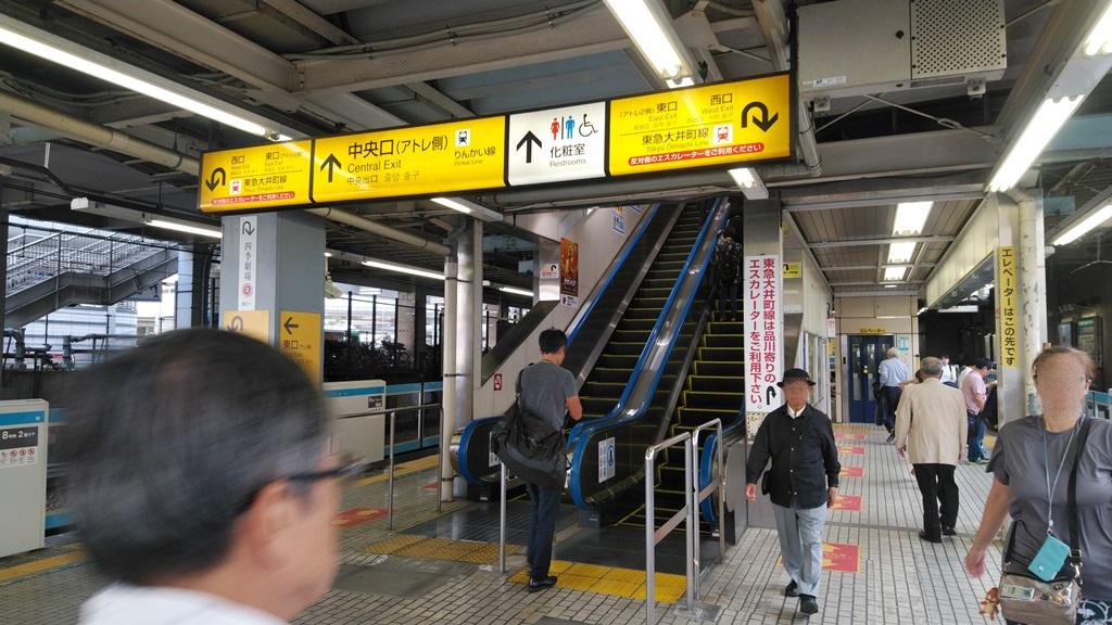京浜東北線からりんかい線1
