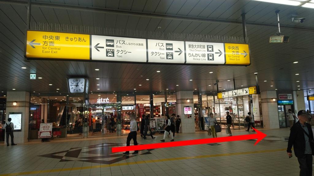 京浜東北線からりんかい線3