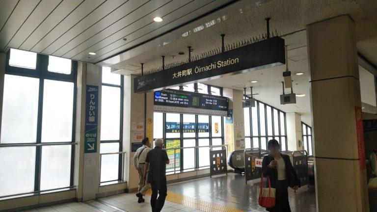 京浜東北線からりんかい線4