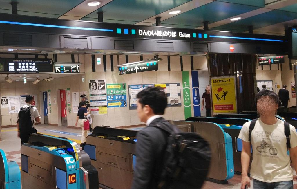 京浜東北線からりんかい線6