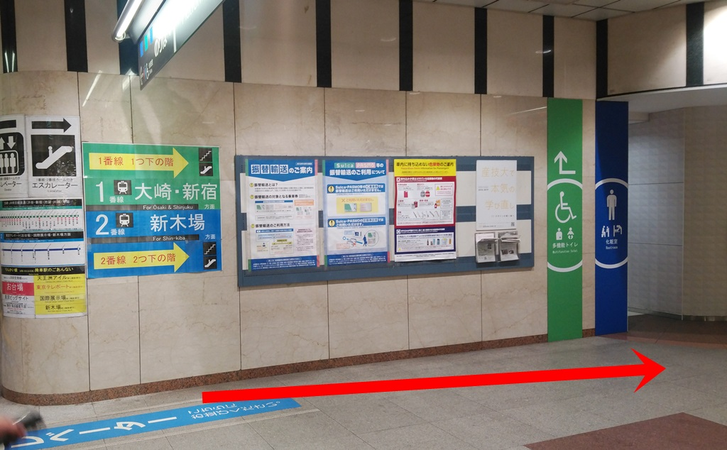 京浜東北線からりんかい線7