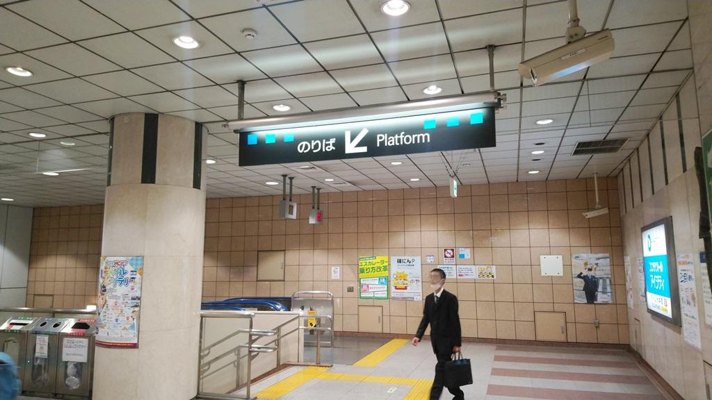 京浜東北線からりんかい線9