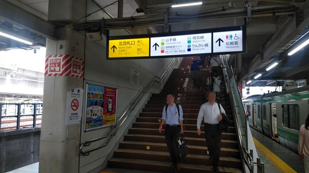 埼京線から山手線1