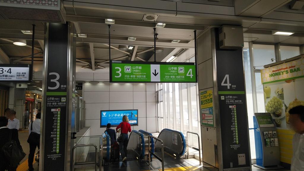 埼京線から山手線2