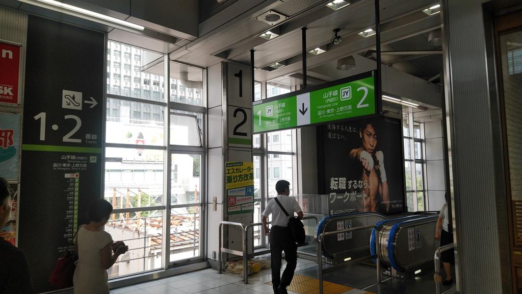 埼京線から山手線3