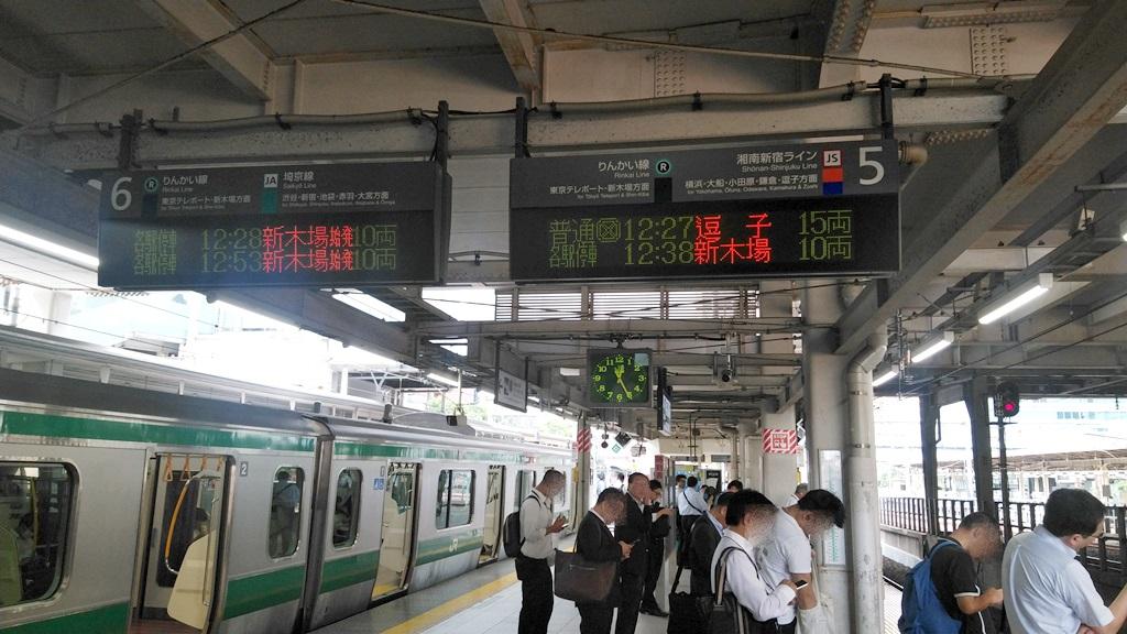 大崎駅りんかい線