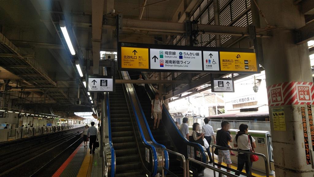 山手線から埼京線1