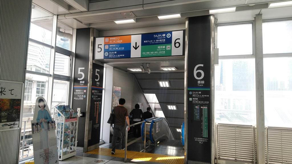 山手線から埼京線3