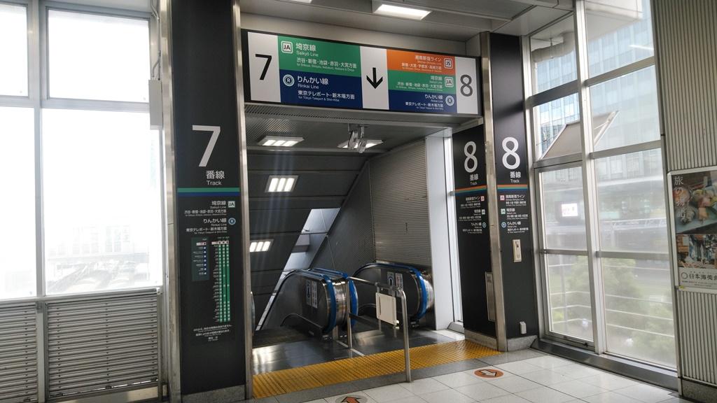 山手線から埼京線4