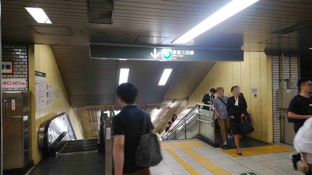 浅草線から三田線1