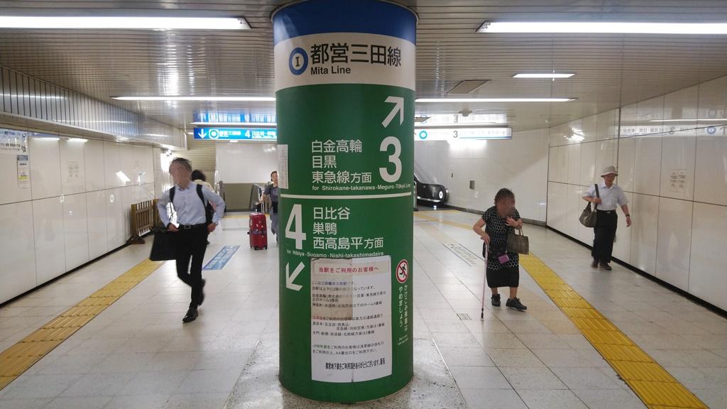 浅草線から三田線2