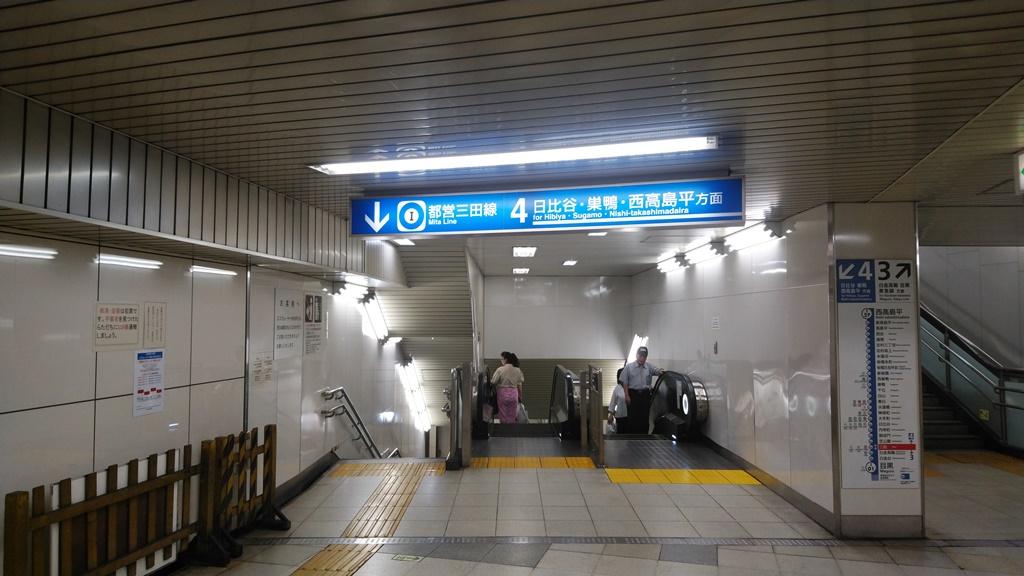 浅草線から三田線4