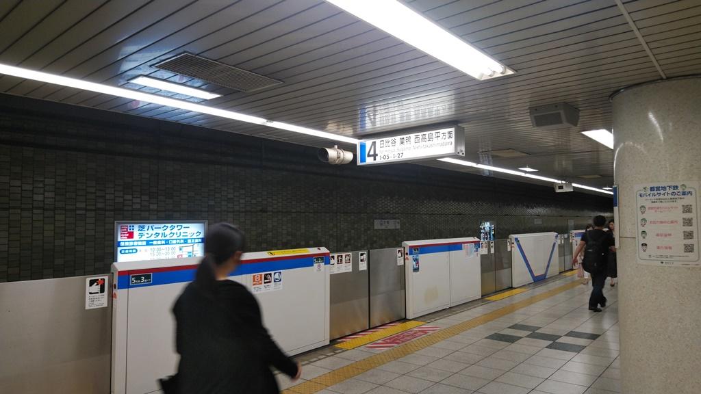 浅草線から三田線5