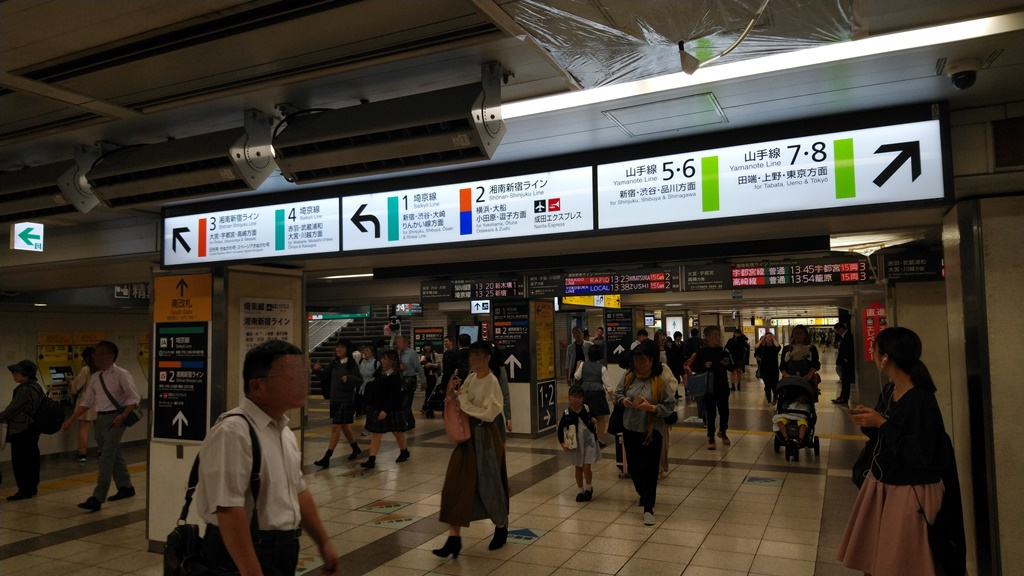 中央改札1からJR1