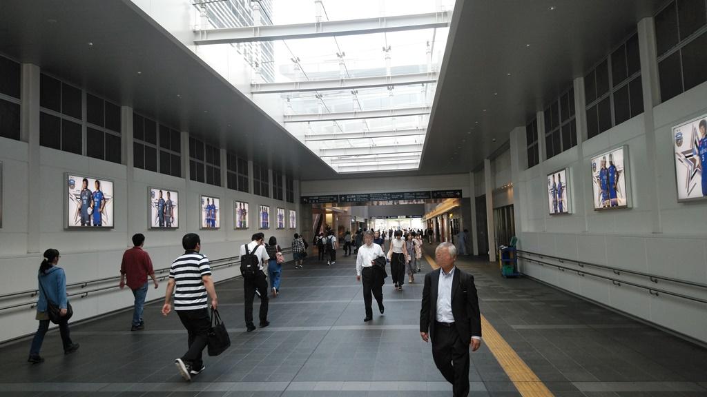 京急からJR5