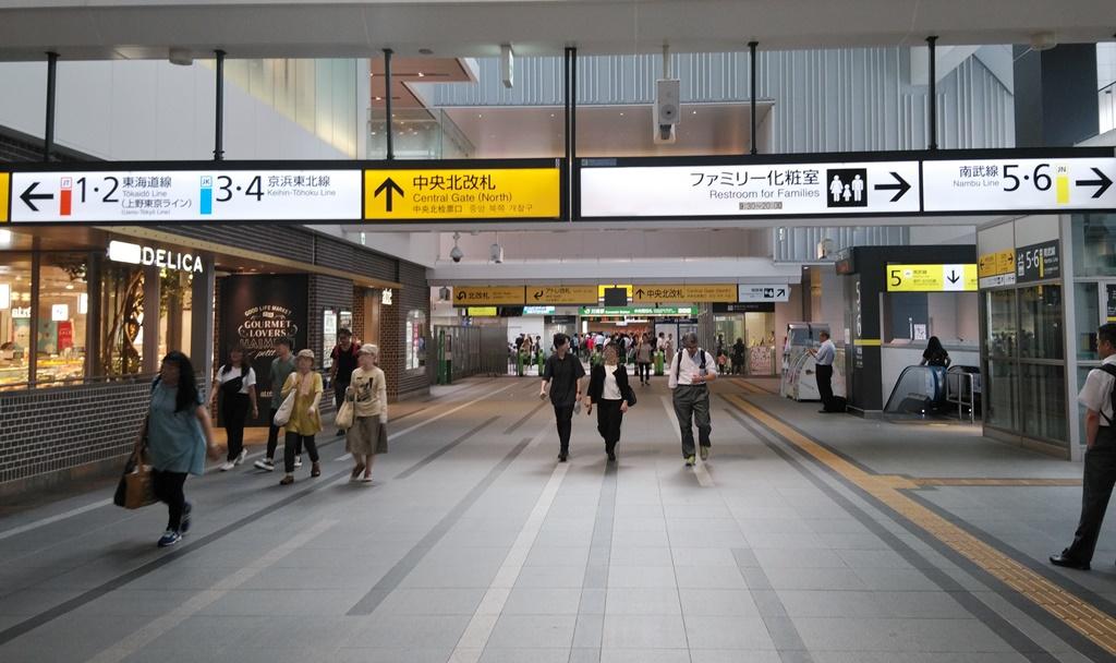 京急からJR7