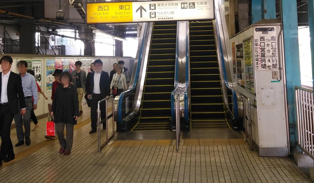 京浜東北線から大井町線1