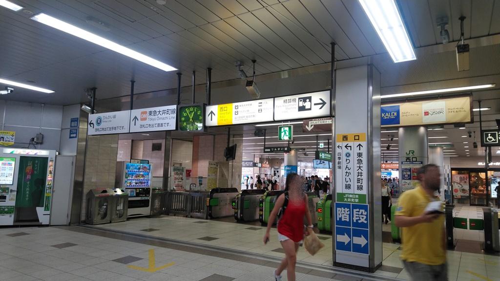 京浜東北線から大井町線3