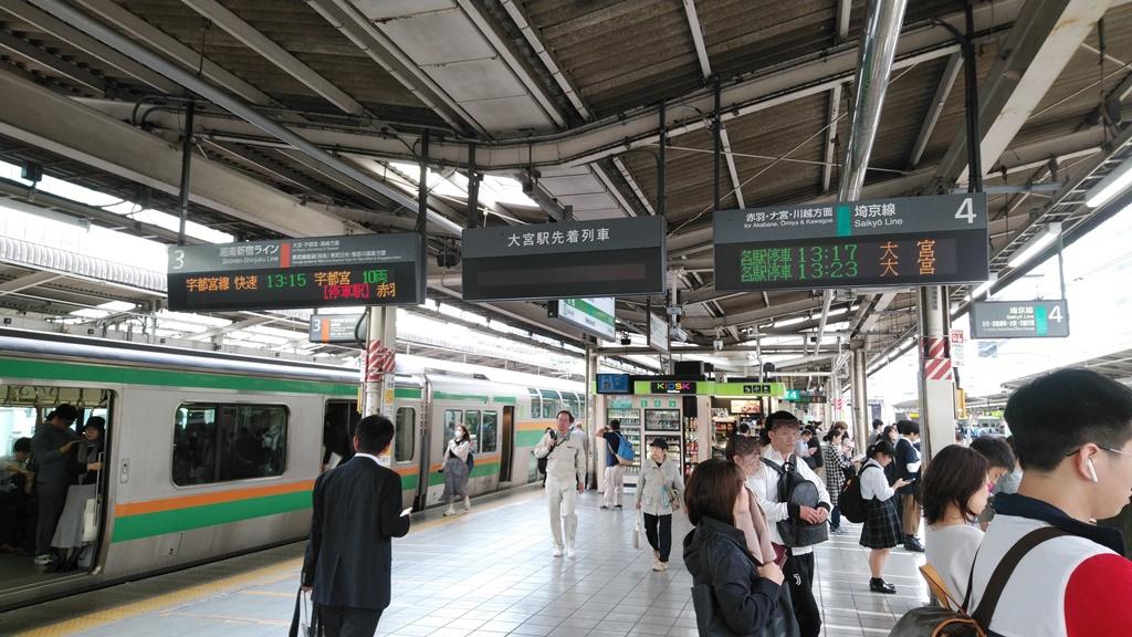 埼京線ホーム