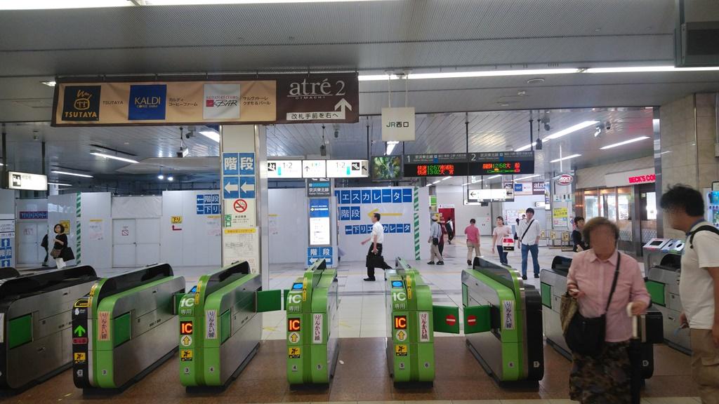 大井町線から京浜東北線1